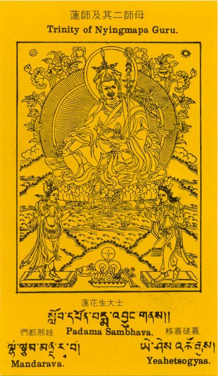 Buddhist Tantric Golden Prayer Book