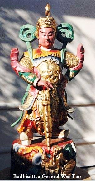 The Great Dharma Protector Wei Tuo Bodhisattva